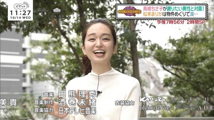 2020年10月14日後藤晴菜の画像19枚目