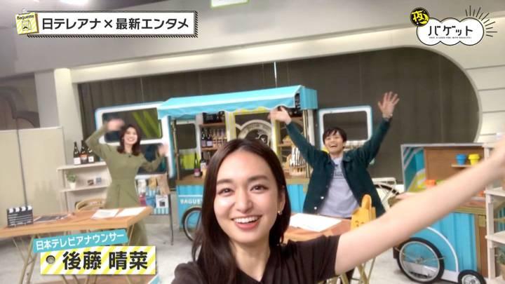 2020年10月16日後藤晴菜の画像01枚目