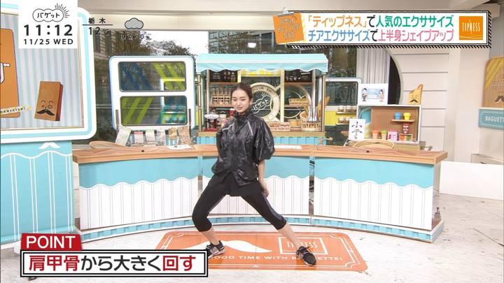 2020年11月25日後藤晴菜の画像11枚目