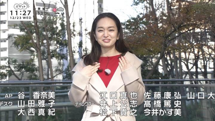 2020年12月23日後藤晴菜の画像10枚目