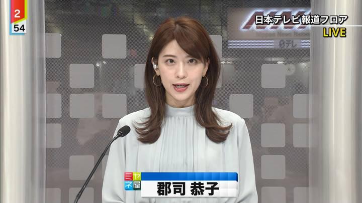 2020年03月19日郡司恭子の画像05枚目