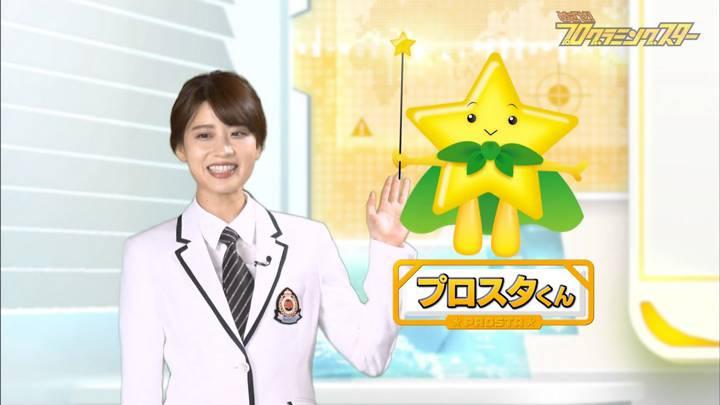 2020年03月21日郡司恭子の画像02枚目