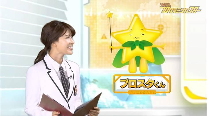 2020年03月21日郡司恭子の画像03枚目