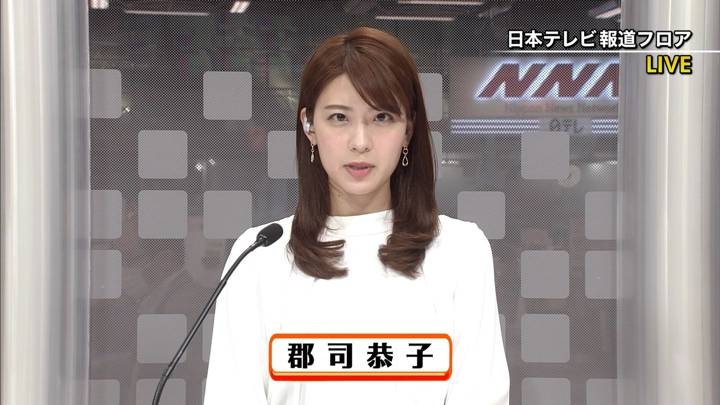2020年03月26日郡司恭子の画像01枚目