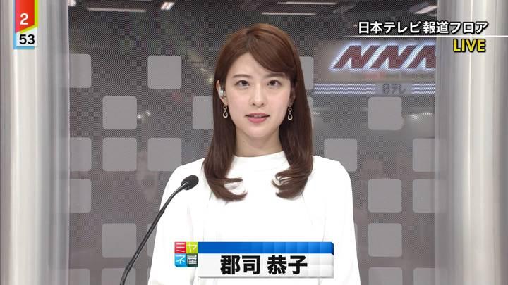 2020年03月26日郡司恭子の画像07枚目