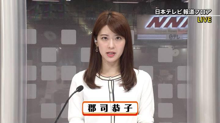2020年04月02日郡司恭子の画像02枚目