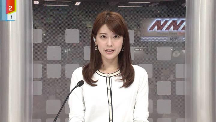 2020年04月02日郡司恭子の画像06枚目