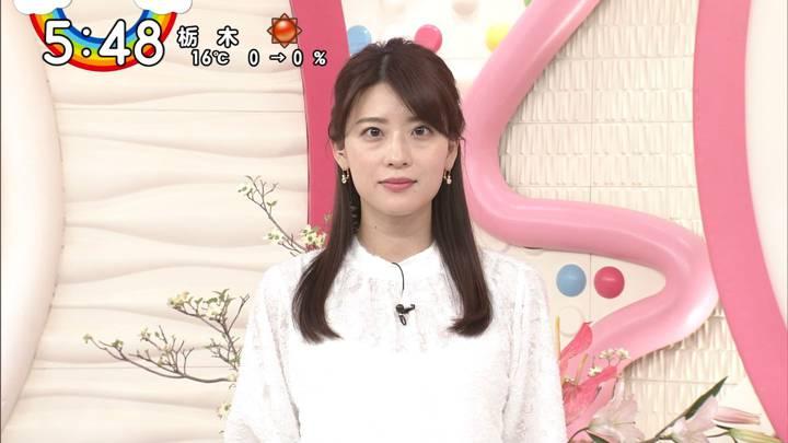 2020年04月14日郡司恭子の画像18枚目
