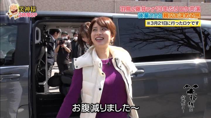 2020年04月23日郡司恭子の画像17枚目