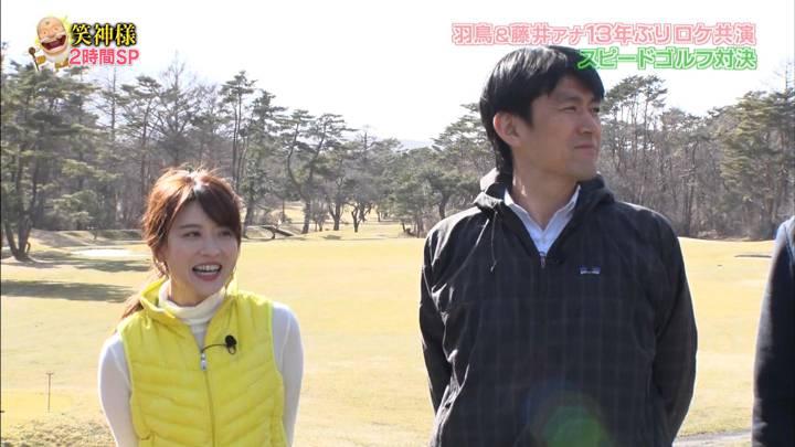 2020年04月23日郡司恭子の画像19枚目
