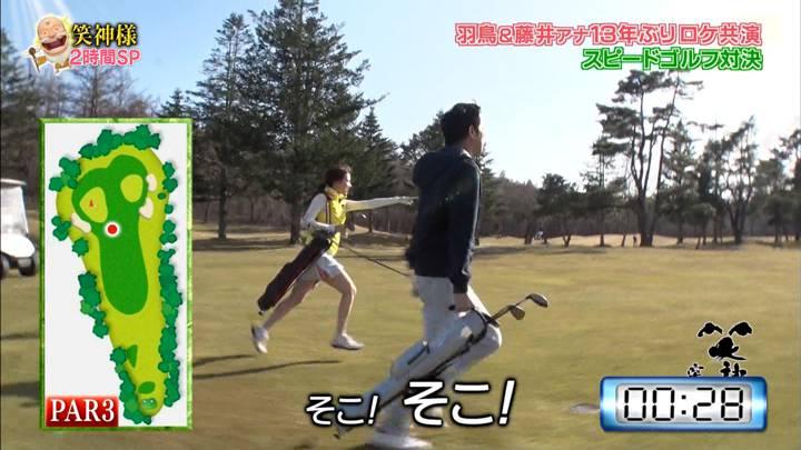 2020年04月23日郡司恭子の画像24枚目