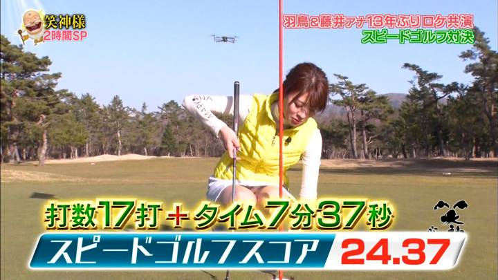 2020年04月23日郡司恭子の画像42枚目