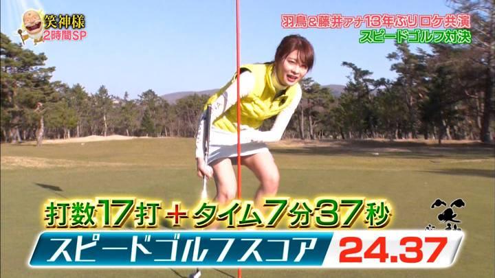 2020年04月23日郡司恭子の画像43枚目