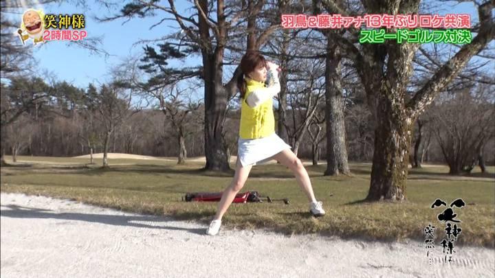 2020年04月23日郡司恭子の画像45枚目