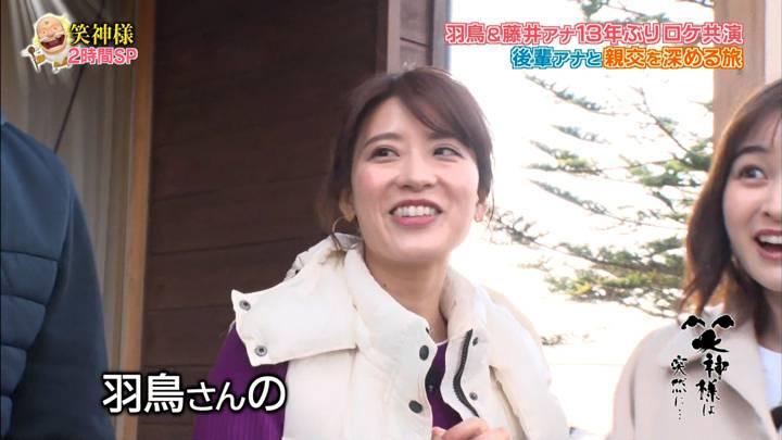 2020年04月23日郡司恭子の画像46枚目