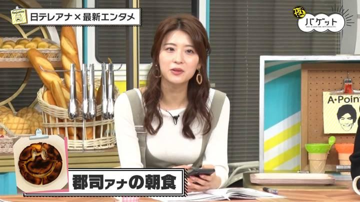 2020年04月24日郡司恭子の画像13枚目