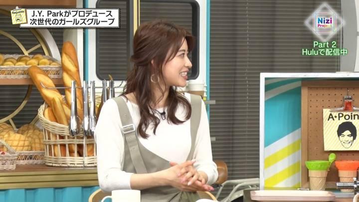 2020年04月24日郡司恭子の画像23枚目