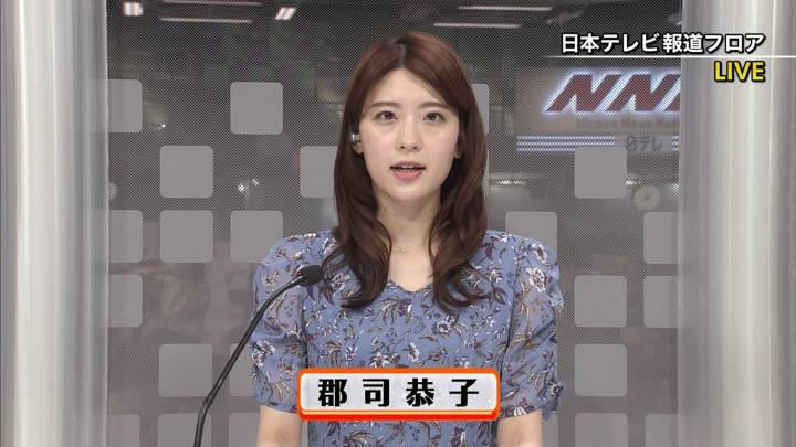 2020年05月04日郡司恭子の画像02枚目