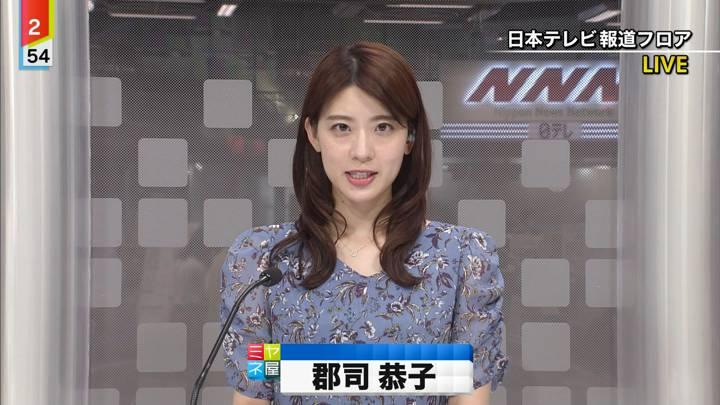 2020年05月04日郡司恭子の画像08枚目