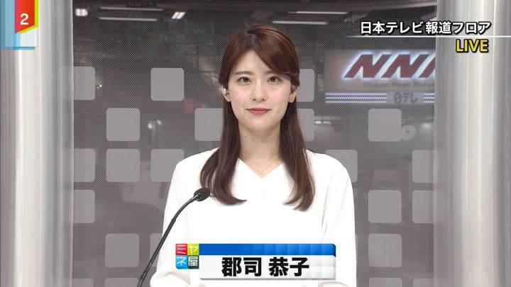 2020年05月06日郡司恭子の画像08枚目