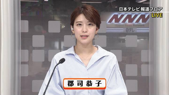 2020年05月07日郡司恭子の画像01枚目