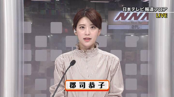 2020年05月08日郡司恭子の画像01枚目