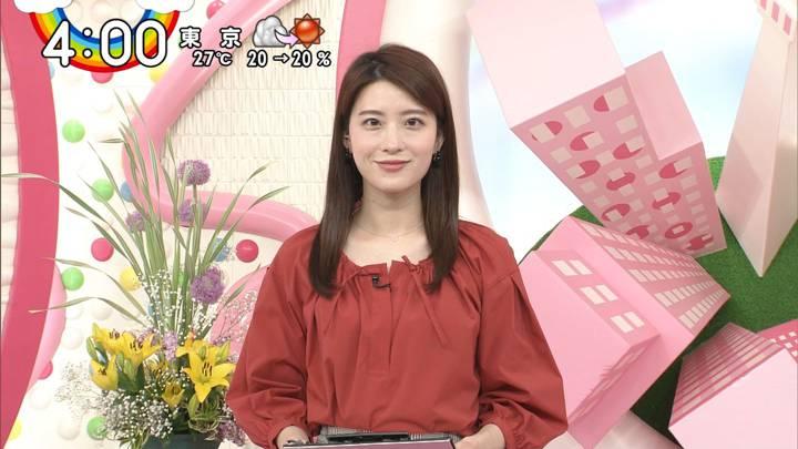 2020年05月12日郡司恭子の画像01枚目