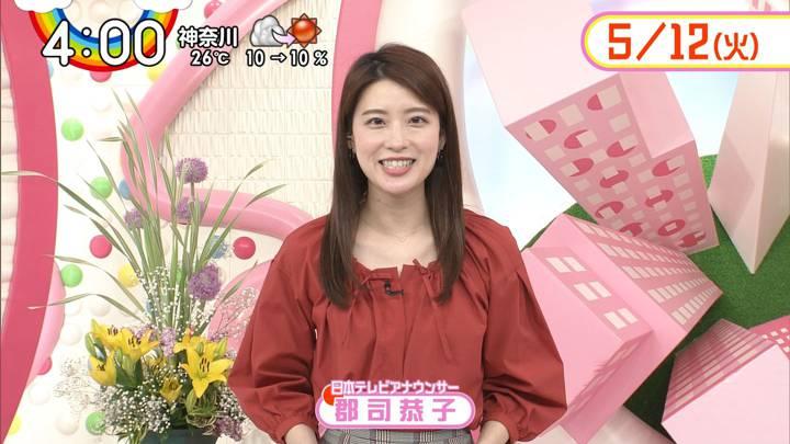 2020年05月12日郡司恭子の画像02枚目