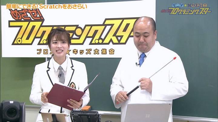 2020年05月16日郡司恭子の画像20枚目