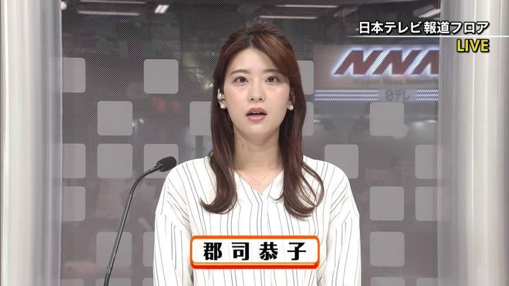 2020年05月20日郡司恭子の画像01枚目