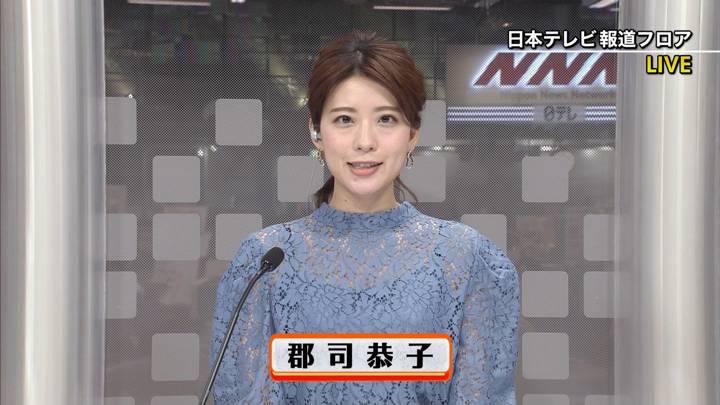 2020年05月21日郡司恭子の画像01枚目
