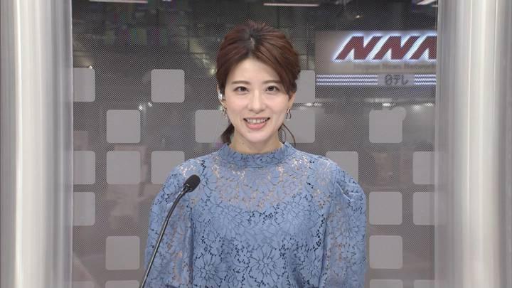 2020年05月21日郡司恭子の画像04枚目
