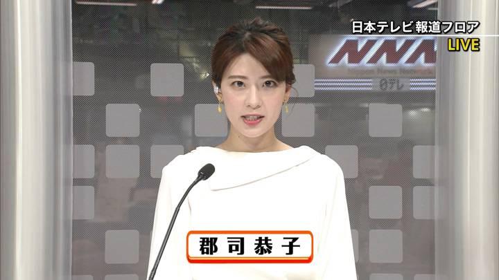 2020年05月22日郡司恭子の画像01枚目