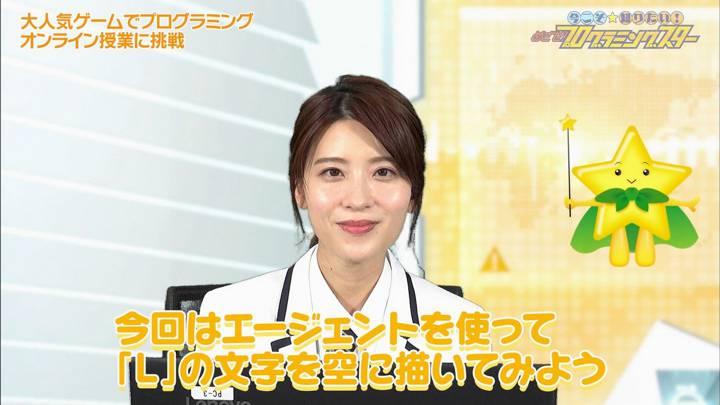 2020年05月23日郡司恭子の画像09枚目