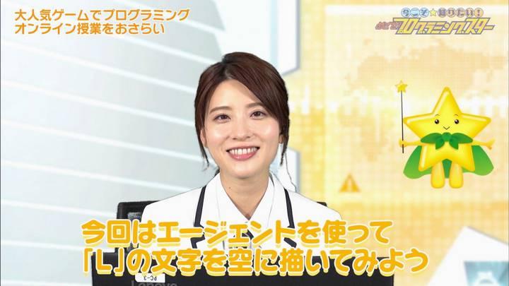 2020年05月30日郡司恭子の画像14枚目