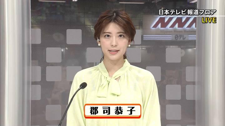 2020年06月04日郡司恭子の画像02枚目