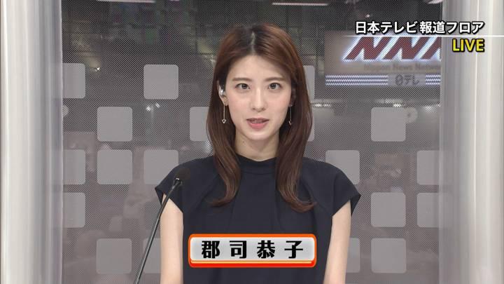 2020年06月05日郡司恭子の画像01枚目