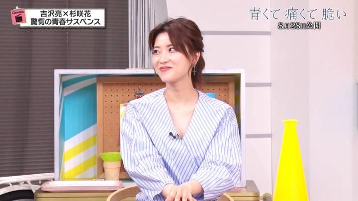 2020年06月05日郡司恭子の画像16枚目