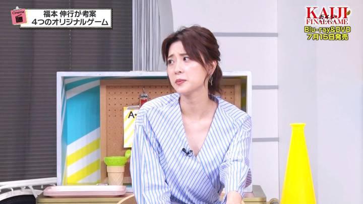 2020年06月05日郡司恭子の画像24枚目