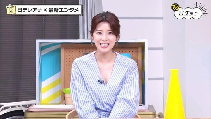2020年06月05日郡司恭子の画像25枚目