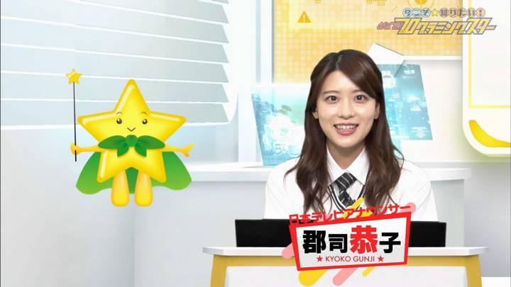 2020年06月06日郡司恭子の画像03枚目