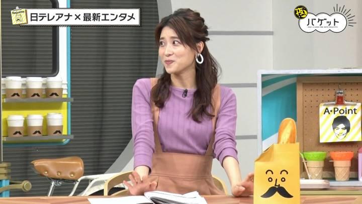2020年06月12日郡司恭子の画像03枚目
