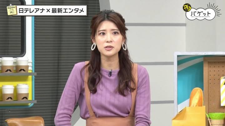 2020年06月12日郡司恭子の画像04枚目