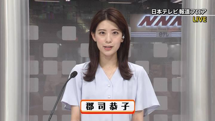 2020年06月18日郡司恭子の画像01枚目