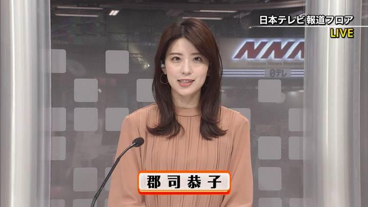 2020年06月22日郡司恭子の画像01枚目