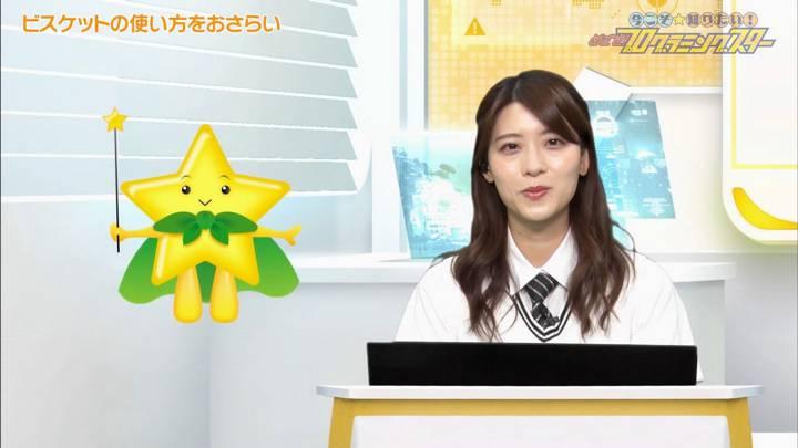 2020年06月27日郡司恭子の画像04枚目