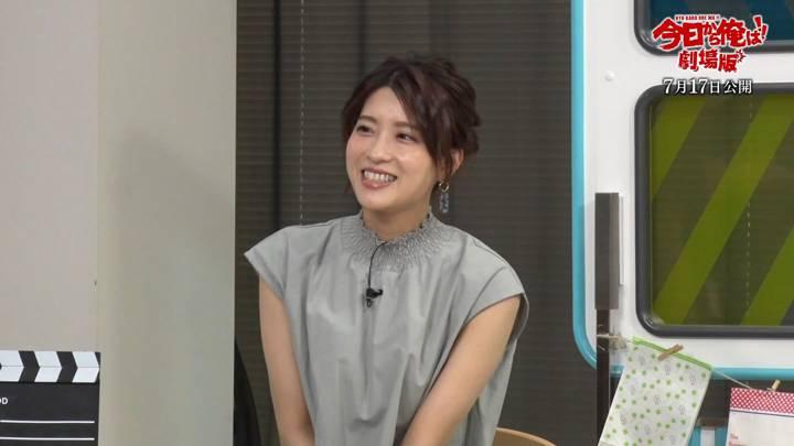 2020年07月03日郡司恭子の画像04枚目