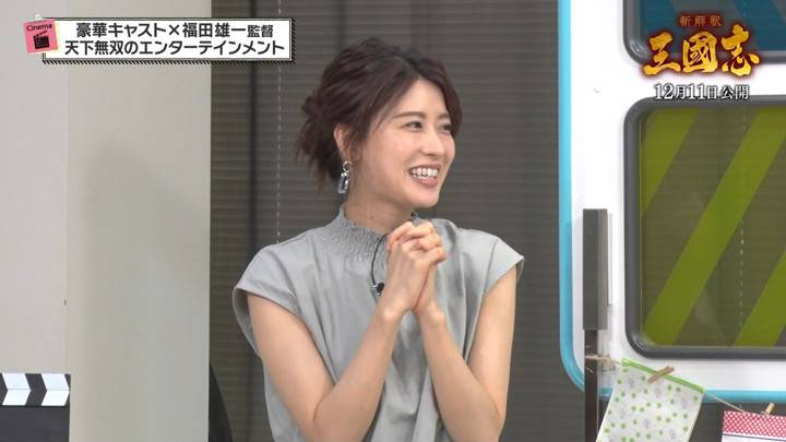 2020年07月03日郡司恭子の画像06枚目