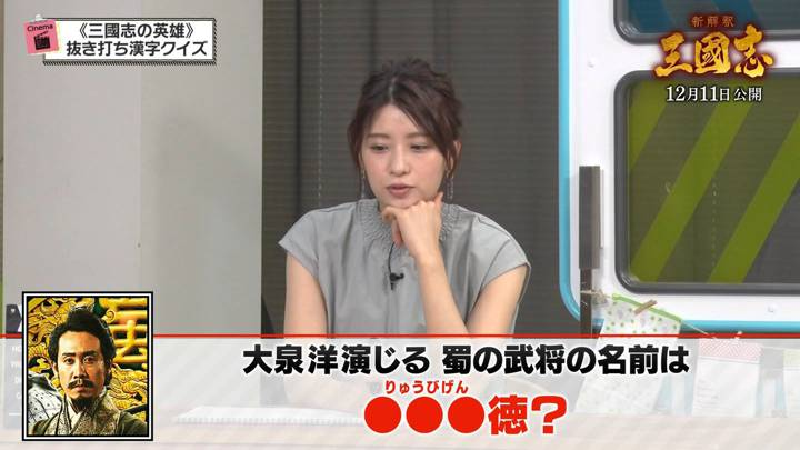 2020年07月03日郡司恭子の画像07枚目