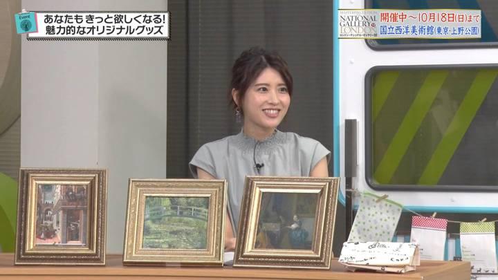 2020年07月03日郡司恭子の画像08枚目